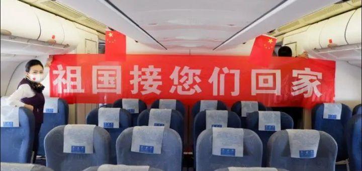 最新计划!8月各航空公司航班汇总,中美往返航班继续增加